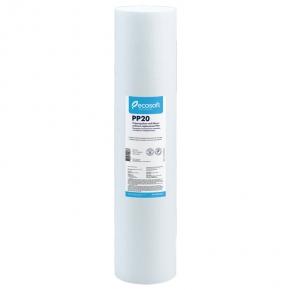 "Ecosoft 2,5""х20"" 20 мкм CPV452020ECOEXP"