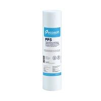 """Ecosoft 2,5""""х10"""" 5 мкм из вспененного полипропилена CPV25105ECO"""