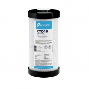 """Ecosoft 4,5""""х10"""" со спрессованным активированным углем CHVCB4510ECO"""