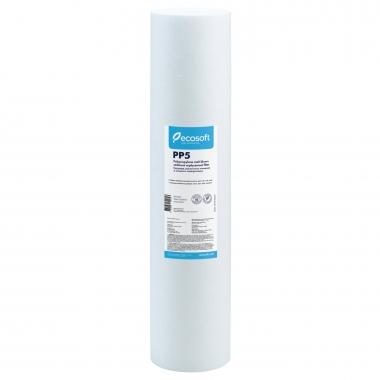 """Ecosoft 4,5""""х20"""" 5 мкм из вспененного полипропилена CPV45205ECO"""