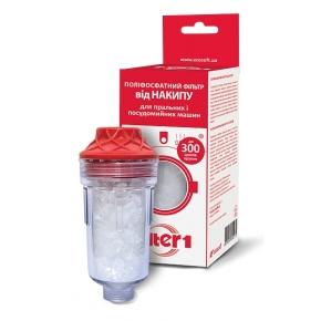 Filter1 для стіральних та посудомийних машин FOS100F1