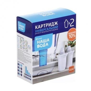 Наша Вода комплект универсальных картриджей 2 шт. CRVKAB2