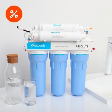 Демонтажные работы по фильтру для очистки питьевой воды