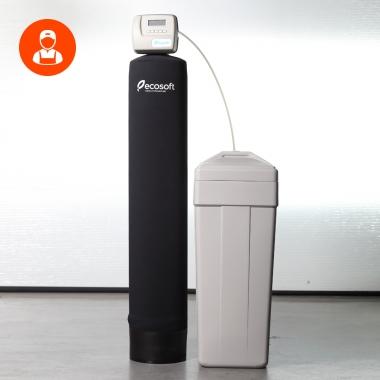 Регулярный сервис фильтров (компактного или классического) БЕЗ замены основных фильтрующих картриджей для питьевой воды