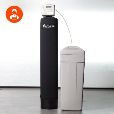 Сервис солевого бака в классическом фильтре для дома